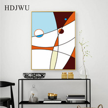 Modern Art Home Decor Canvas Minimalist Abstract Painting Printing Wall Poster for Living Room  DJ470
