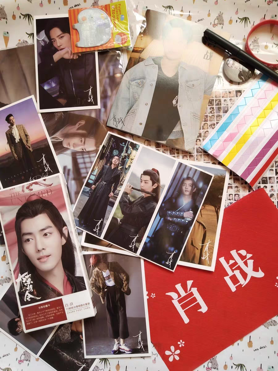 The Untamed Chen Qing Ling Painting Album Book Wei Wuxian Lan Wangji Figure Photo Album Poster Bookmark Anime Around