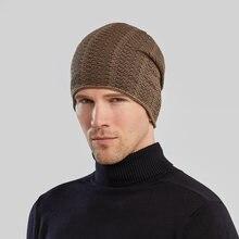Зимняя мужская плюшевая вязаная шапка зимние шерстяные теплые