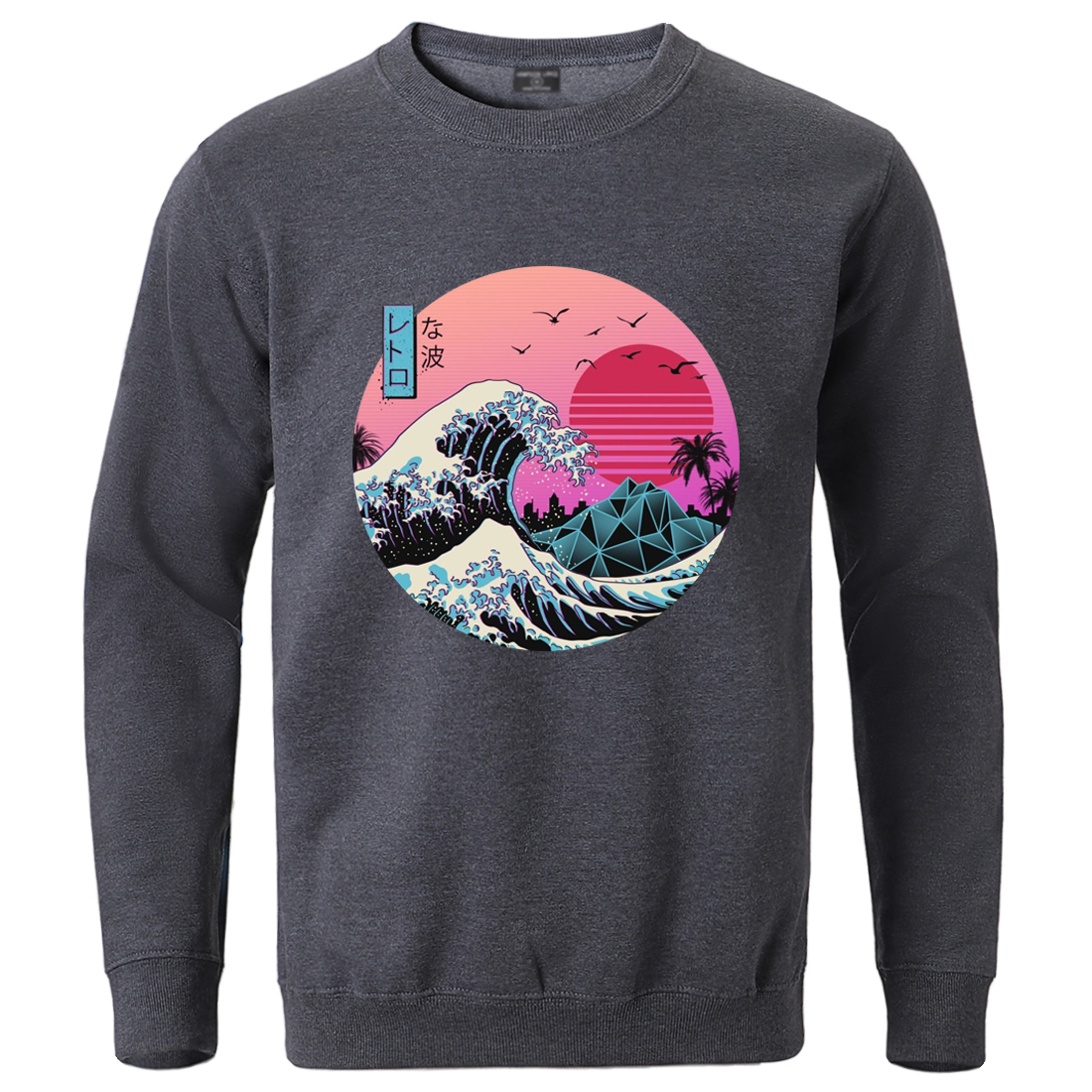 The Great Retro Wave Japan Anime Vaporwave Kanagawa Sweatshirts Men Crewneck Pullover 2020 Male Casual Fit Loose Tops Tracksuits
