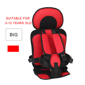 8 Colors Baby Children's Seat Mat For 6 Months to 12 Years Old Portable Thicken Soft Breathable Chairs Mats oddler Protect Mat - 0-12 Years Old