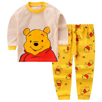 Children's Cotton Boys and Girls Baby Cotton Underwear Set Children's Autumn Clothes Long Pants Home Service Baby Clothes