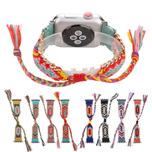 Nylon strap for apple watch band 44mm 42mm iwatch band 40mm 38mm handmade Weave colorful bracelet correa iwatch serie 6 se 5 4 3