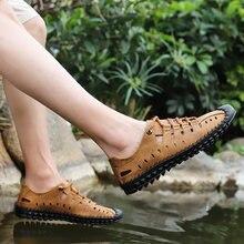Мужские пляжные сандалии для воды быстросохнущие спортивные