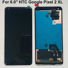 """AAA orijinal test LCD için 6.0 """"HTC Google piksel 2 XL LCD ekran dokunmatik ekranlı sayısallaştırıcı grup Pixel2 XL ekran değiştirme"""