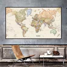 Projection de carte du monde Mercator 225x150cm, Non-tissé, carte détaillée des grandes villes de chaque pays pour la décoration de bureau de l'école éducative