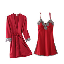 2020 Women Robe Gown 2Pcs Sets Satin Pajamas Embroidery Hollow Out Ladies Sexy Red Home Wear Night Dress with Chest Pads(China)