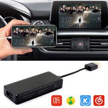 Dla androida Auto IOS Auto Navigator 1 USB do komputera Auto Play Dongle Adapter Link usługi samochodowe Autokit czarny zestaw Mayitr tanie tanio CN (pochodzenie) Jeden Din 2 5 Other Video cd 0 08kg Odtwarzacze mp3 Funkcja wi-fi 12 v 9 5x7x2 6cm USB Car Play Dongle Adapter