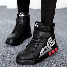 Buy Girls Children Short Boots Cartoon Rubber Boots Leather Non-slip Shoes For Girls Waterproof Fashion Kids Boots Size 27-38 directly from merchant!