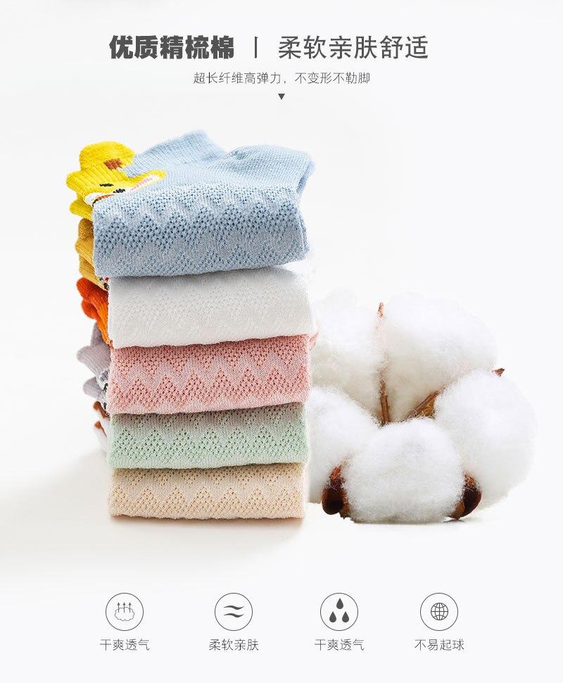 para crianças, meias de malha para bebês, meninos e meninas