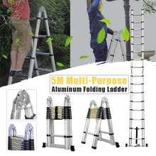 Стремянка телескопическая 5 м 16.5Ft двойного назначения елочка лестница многофункциональная Одиночная удлинительная лестница из сплава алюминиевые инструменты для дома