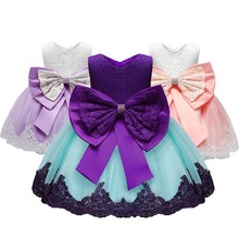 2020 New Summer Princess Dress for Baby Girls Pink Wedding Dress with big Bow baby cute Clothes Birthday Party Dresses For Girl cute short pink and white flower girl dresses peter pan collar knee length baby girls summer dress 1st birthday outfit with bow