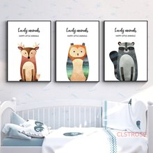 Cartoon Animals Poster Cute Deer Bear Canvas Painting Modular Art Wall Pictures For Children's Room Nursery Decoration No Frame(China)