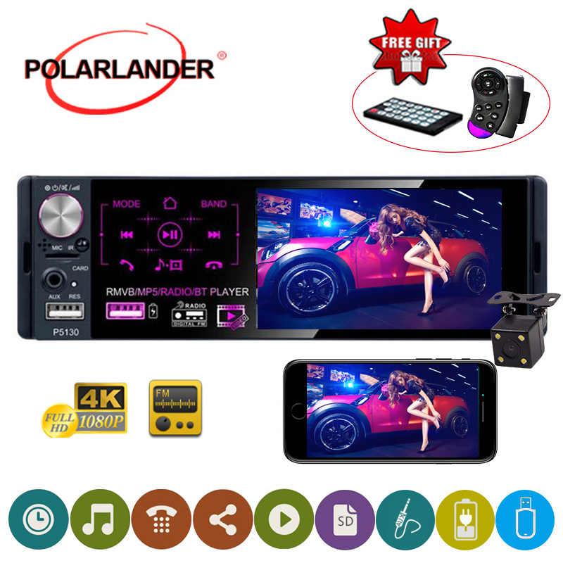 """1 din カーラジオ 7 """"HD オーディオステレオマルチメディアプレーヤー Bluetooth MP5 1Din Autoradio タッチスクリーン AM FM ラジオ RDS"""