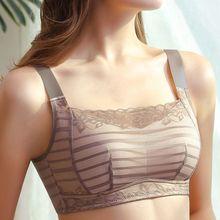 ملابس داخلية النساء يشعر رقيقة تنفس الدانتيل الصدرية دون حلقة الصلب تجمع معا لمنع ضوء حجم النوم الصدرية