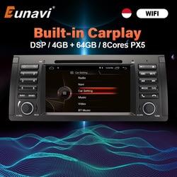 Eunavi 1 Din 7 дюймов Android 10 автомобильный DVD-плеер для BMW E53 E39 X5 мультимедиа 8 ядер Авто Радио стерео WIFI DSP GPS навигация