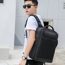 High-end business backpack USB smart travel backpack multifunctional leisure computer bag waterproof student schoolbag male
