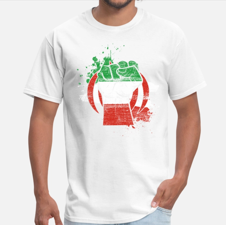 إيران العلم قبضة الإيرانية ، الشرق الأوسط العربية مسلم الرجال تي شيرت