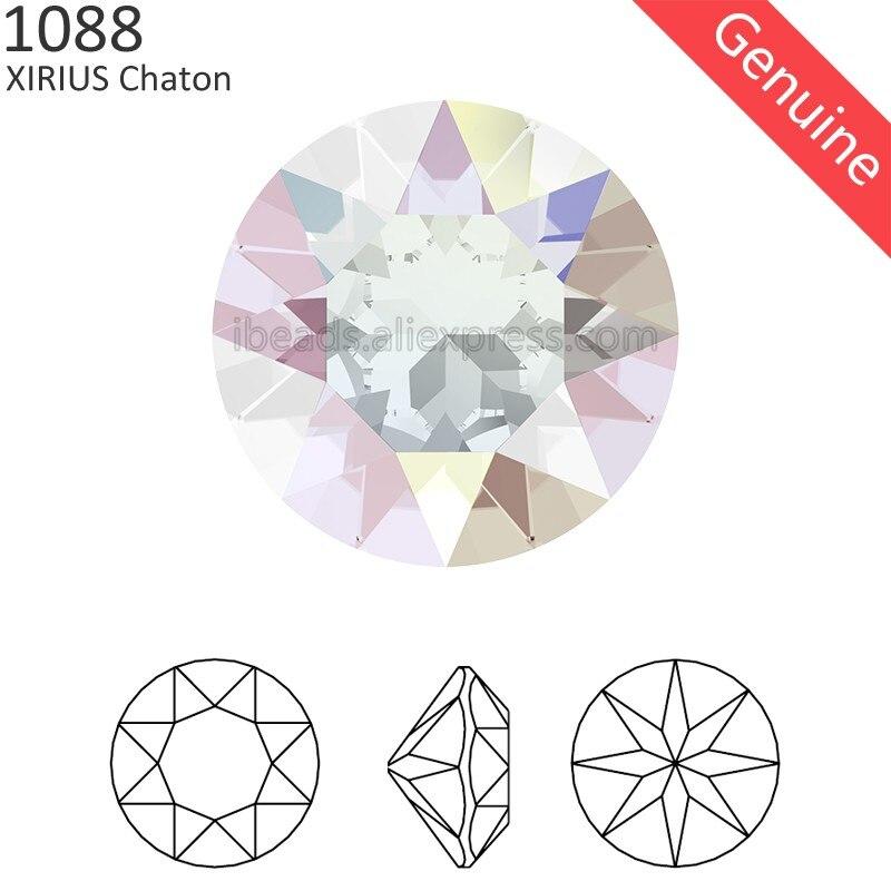 (24 шт.) 100% оригинальные кристаллы от Swarovski 1088 XIRIUS Chaton заостренные стразы для дизайна ногтей DIY ювелирные изделия|Бусины|   | АлиЭкспресс