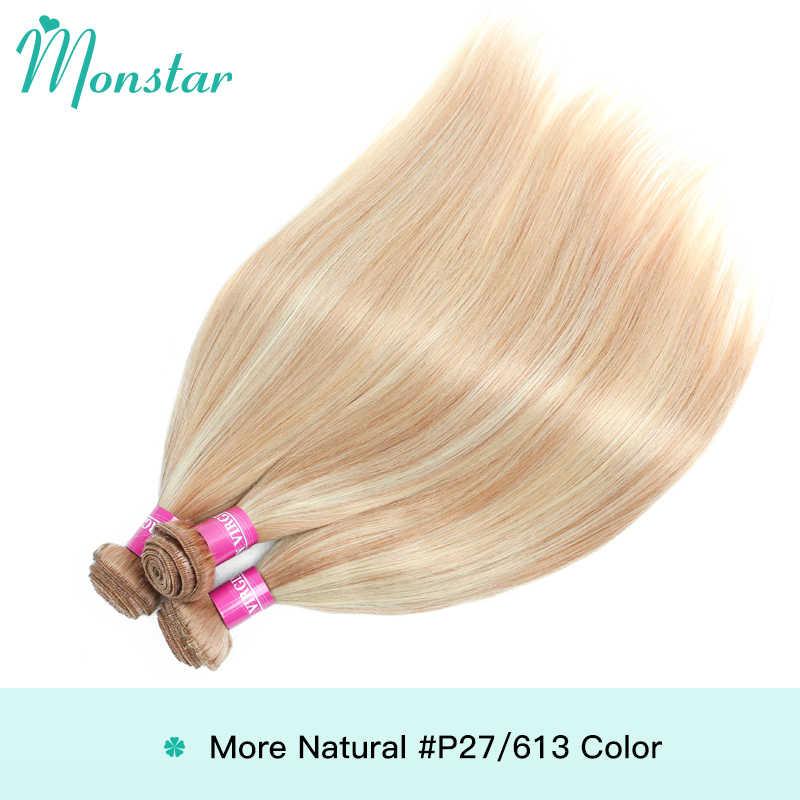 Monstar 1/3/4 PCS Remy บาทตรงผม 26 28 30 นิ้ว P27/613 น้ำผึ้งน้ำผึ้งสี Ombre Human Hair Bundles Weft EXTENSION