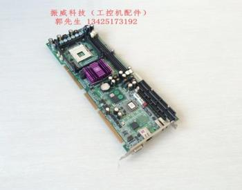 100% high quality test   Industrial computer motherboard ROBO-8712EVLA color new CPU memory fan
