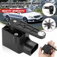 Suspension Height Level Sensor For Mercedes/Benz W220 W211 W203 W215 A0105427717 ML550 ML450 ML350 GL450 GL550 GL450 S600 R320