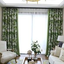Затемняющие шторы с принтом зеленого дождевого леса тканевые