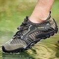 Летняя спортивная пляжная обувь  мужская водонепроницаемая обувь  уличная походная обувь дышащая сандалии Solomons сетчатые кроссовки для тре...