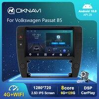 Lettore Video autoradio Android 10.0 per Volkswagen Passat B5 2000-2005 Auto Multimedia GPS Stereo DSP Carplay OBD BT No 2din DVD
