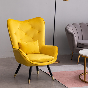 Living Room Lounge Chair 1