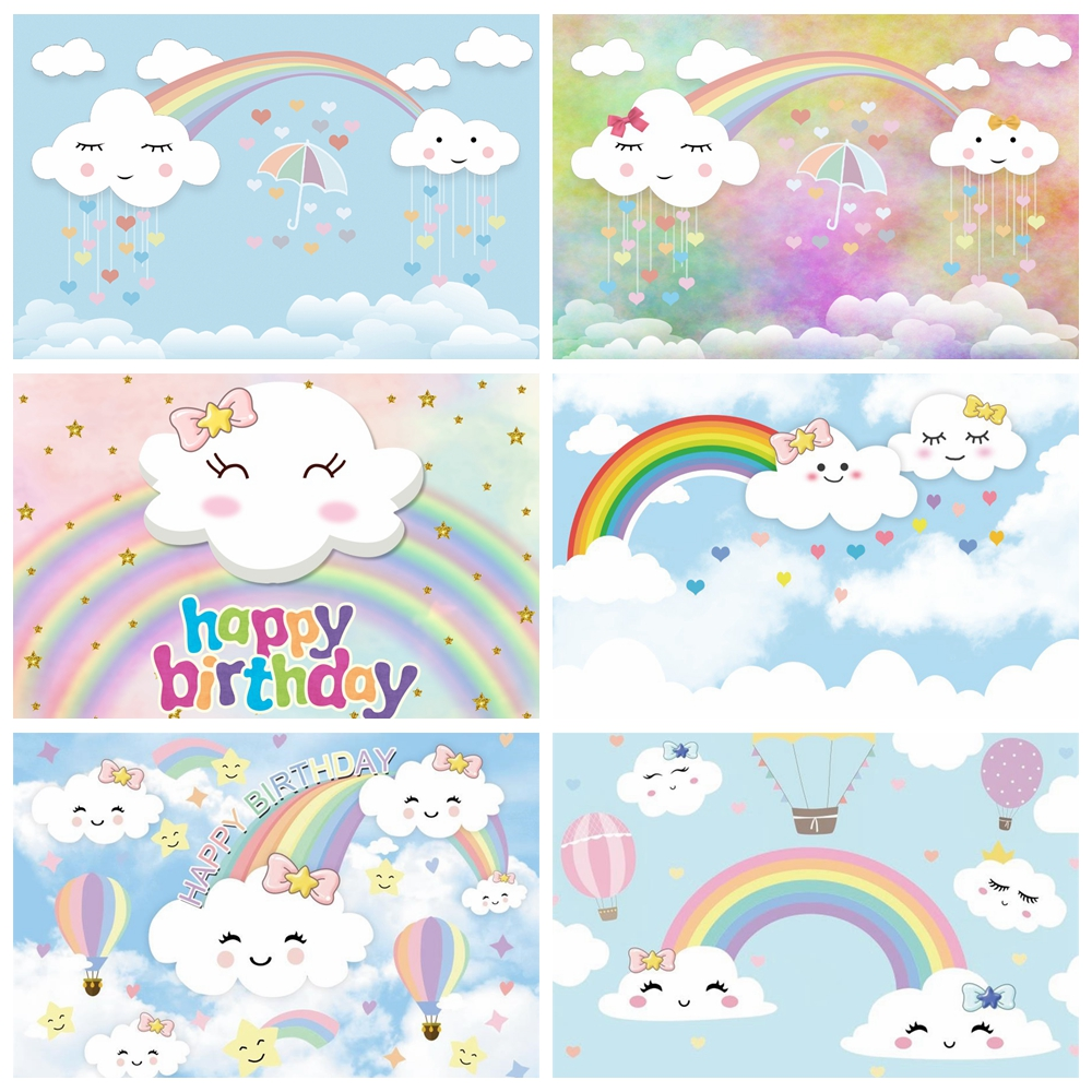 Радужный фон, день рождения, вечеринка, милый облачный зонтик, сердце, обои, мультфильм, фотография, фон, фотосессия Фотостудия