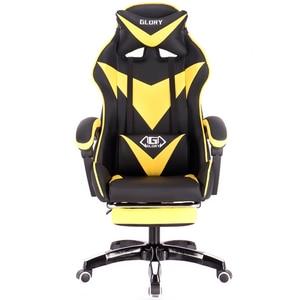 Image 1 - Silla de ordenador profesional LOL internet cafe, silla de carreras deportiva, silla de gaming WCG, silla de oficina