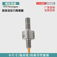 Micro Pull Drucksensor Haptik Test Last Zelle-in Instrumententeile & Zubehör aus Werkzeug bei