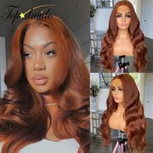 TOPODMIDO коричневый Цвет 13x4 Синтетические волосы на кружеве парики с детскими волосами 26 дюймов длинные прямые волосы, бразильские Реми парики...