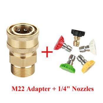 בלחץ גבוה מכונת כביסה נחושת מחבר מתאם M22 זכר 1/4