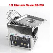 BK-1200 1.6L Ультразвуковой очиститель нержавеющая сталь для мытья дома стеклянные ювелирные украшения серьги устройство для очистки часов