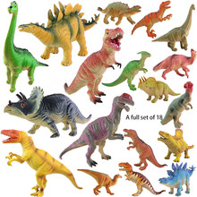 24cm large BB called simulation software dinosaur toy Tyrannosaurus vocal pinch children dinosaur toy boy gift
