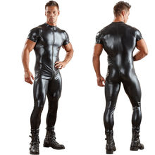 Сексуальные мужские из искусственной кожи комбенизон для Для