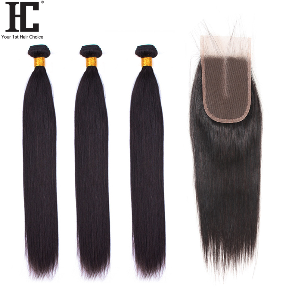 Brazilian Straight Hair 3 Bundles With Closure 4x4 Inch Human Hair Weave Bundles With Lace Closure Non Remy Hair Extensions HC
