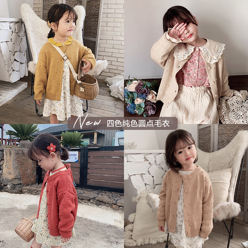 Children Comfort Cardigan Boys Girls Long Sleeve Sweater Pure Color Leisure Coat