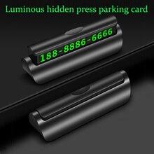 Светящийся тип, временная Автомобильная наклейка, парковочная карта, номерной знак телефона, магнитный телефонный номер, стильные автомобильные аксессуары для автомобиля