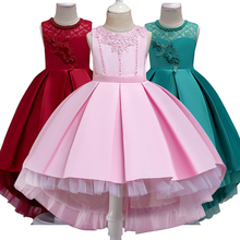 Summer Flower Lace Girls Wedding Pageant Party Dresses Princess Formal Prom Gowns Size 3 14 Years