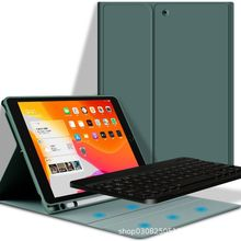 For iPad Air 2 3 1 Case Wireless Bluetooth Keyboard with Pencil Holder Tablet Cover for iPad 10.2 9.7 2018 Pro 10.5 Mini 5 Capa ultra thin wireless bluetooth keyboard pu leather case cover for ipad air 2 ipad pro 10 5 inch with bracket protective sleeve