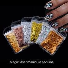 5g голографические блески для ногтей ab лазерные блестки Необычные