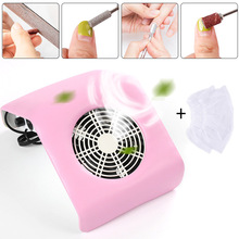 30W Vacuum Cleaner for Manicure Nail Art Equipment Dust Collector with 2 Collecting Bags Tools