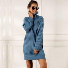Модное вязаное платье осень 2020 Свободное с высоким воротником