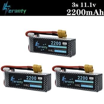 цена на 3PCS/lot 3S 11.1v 2200mAh 35C LiPo Battery XT60/T/JST/EC5 Plug For RC Car Airplane Helicopter 11.1v Rechargeable Lipo Battery 3s