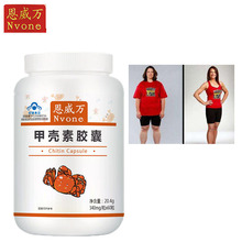 Chitin Capsules Chitin Chitosan To lose Weight Slimming Burning Fat chitin fulfilling a biomaterials promise