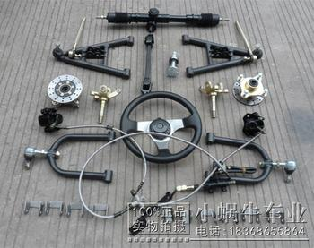 Modified Electric Vehicle Four-Wheel Karting Parts Front Axle Front Suspension Kit ATV Steering Foot Brake System