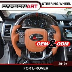 Kierownica z włókna węglowego dla Land rovera dla range rover sport dla discovery dla Evoque land 2013 2015 2018 niestandardowy projekt
